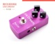 Deviser PJ-F34 US Dream Distortion Pedals Guitar Effect