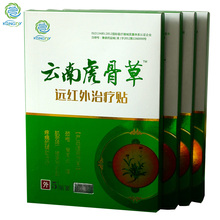 chinese Natural herbal medical pain relief patch with arthritis