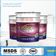 China white interior powder putty for exterior wall
