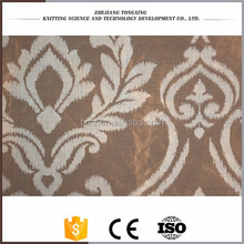 2017 latest wholesale 220gsm modern design textile for curtain