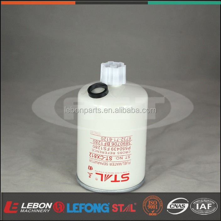 Fuel/Water Sep. Spin-on diesel fuel filter element FS1280