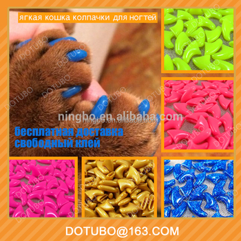 2017 fashion colorful cat nail caps Lovely Comfortable Nail Caps For Cat Claws free glue and applicator