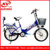 Chinese Factory Wholesale 3 Wheels Pedals E-scooter/Cargo Bikes/E-tricycle With Pedal Electric Adult Tricycles For Cargo