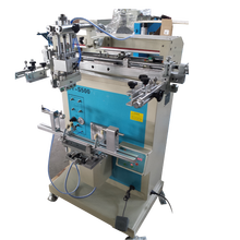 2017 High quality silk screen printing machine with factory price