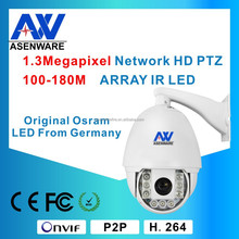 Ce RoHs Fcc Certificate Hisilicon H.264 130W Pixels Infrared HD High Speed 960P IP Dome Onvif PTZ Camera