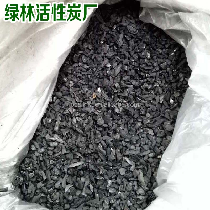 silver impregnated activated carbon/granule activated carbon/activated carbon norit price