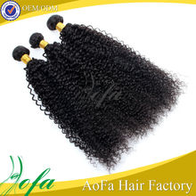 Alibaba verified supplier AOFA hair best quality brazillian 5a hair weft