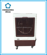 Save Energy Fan Type Axial flow Fan 3 Speed Evaporative Air Cooler for industrial