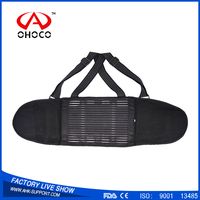 Colorful Back Support Back Brace Reviews back posture brace with customized logo