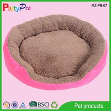 Partypro 2015 Best Quality Hot Sell Pet Products Pet Cat Cage Supplies Burger Bun Pet Cat Bed