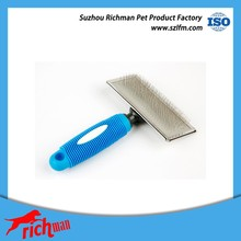 2016 most popular Low Price Pet Groomng Brush for Sale