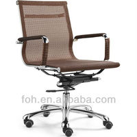 Plating hardware low back mesh office chair for European market(FOH-MF12-B1)