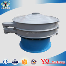 2 decks sand screening perlite powder vibrating sieve equipment