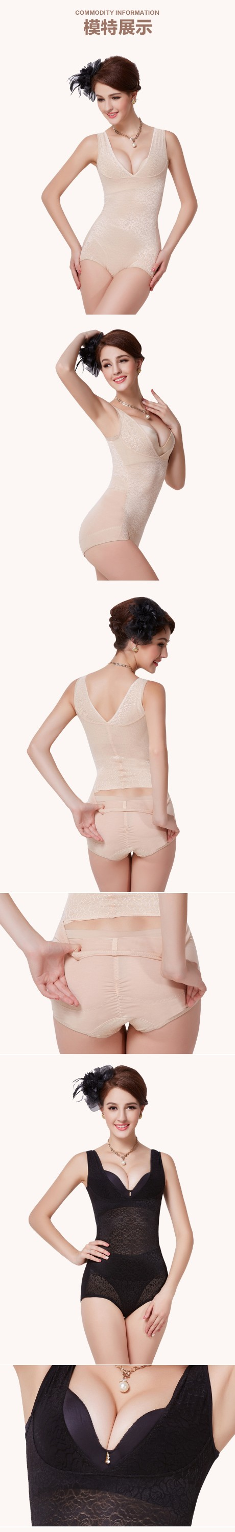 Women's Lift Hip Body Sculpting No Trace Bodysuit Shapers Corset Detachable Waist Body Shaper