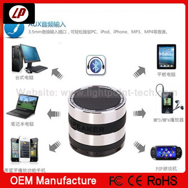 Factory direct selling super bass portable speaker
