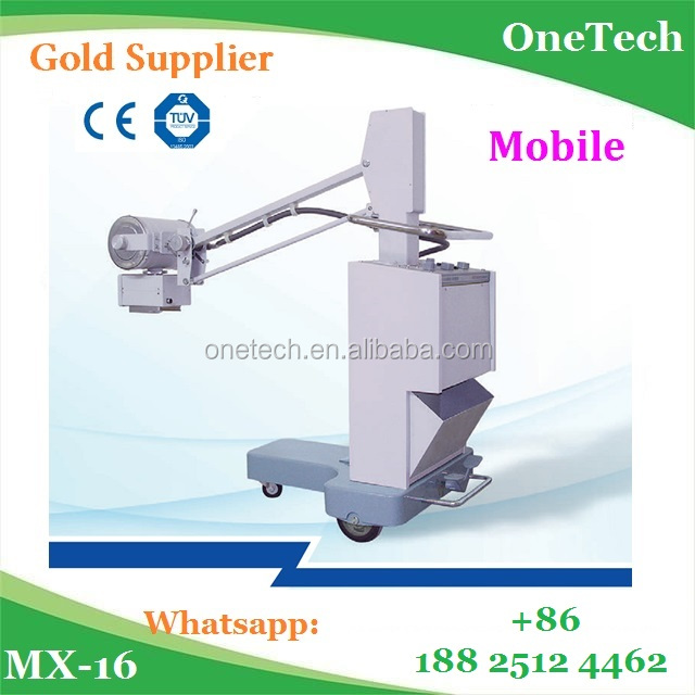 MX-16 mobile digital X-ray machine / portable mobile X ray equipment with stable performance and lowest price