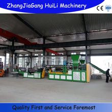 Waste granule recycling hot cut pp pe plastic pelletizing machine