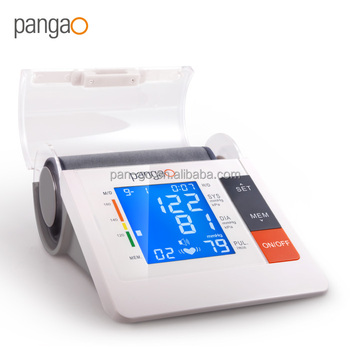 2017 Medical Blood Pressure Monitor Fussy logic household blood Pressure Monitor