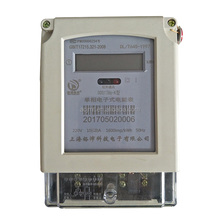 superior quality energy price single phase digital meters electric power meter