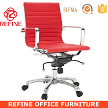 low back red leather swivel executive modern cute office chair RF-S075F