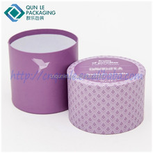 Decorative Paper Gift Boxes Wholesale Nest Box packaging