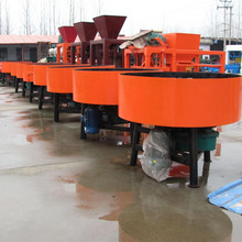 JQ500 Central Machinery Cement Mortar Mixer Stand Parts