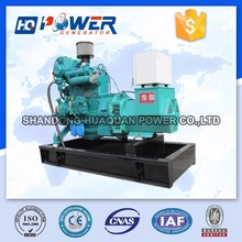 chinese-made 24kw small marine diesel generators
