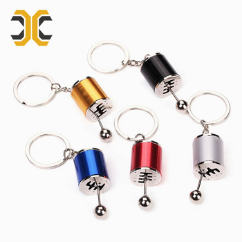 Custom logo metal car parts gear shift keychain