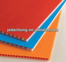 colorful durable PP CORRUGATED CEILING