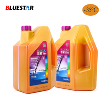 Anti Freeze Non Toxic Coolant Liquid For Car