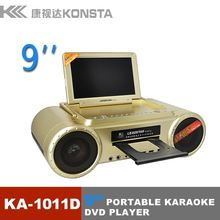 "lcd dvd portable 9"" karaoke player"