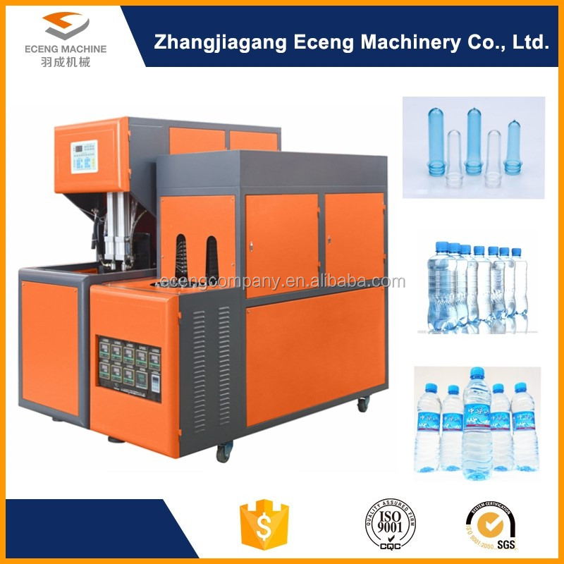 semi auto blow molding plastic machine bottling machine cheap professional manufacturer
