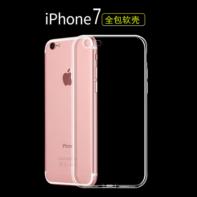 high quality clear soft tpu case with dust plug for <strong>iphone</strong> 7 / 7 plus