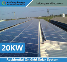 Solar power equipment 20KW on grid solar system kit for solar power station