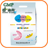 GMP Milk Replacer For Calves Animal Feed