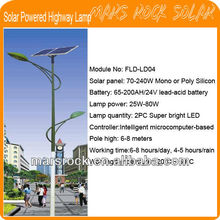 High Power Solar Powered Highway Lamp with 2 Lamp, 6-8meter Pole, Easy to Install & Maintain