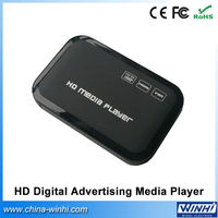 Full HD definition indoor 12V support Auto and Loop play mp4 advertising player box mini full hd 1080p media player