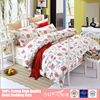 Woven techniques and modern design 100% cotton 4pcs printed bed sheet sets