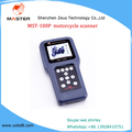 Universal Motorcycle Scanner MST-100P Motor Diagnostic Scanner,System Information/Data Stream/Read & Clear DTCs/Freeze Data