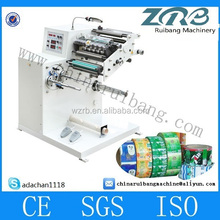 FQ320G HIGH SPEED LABEL SLITTING REWIND MACHINE / lable slitting machine