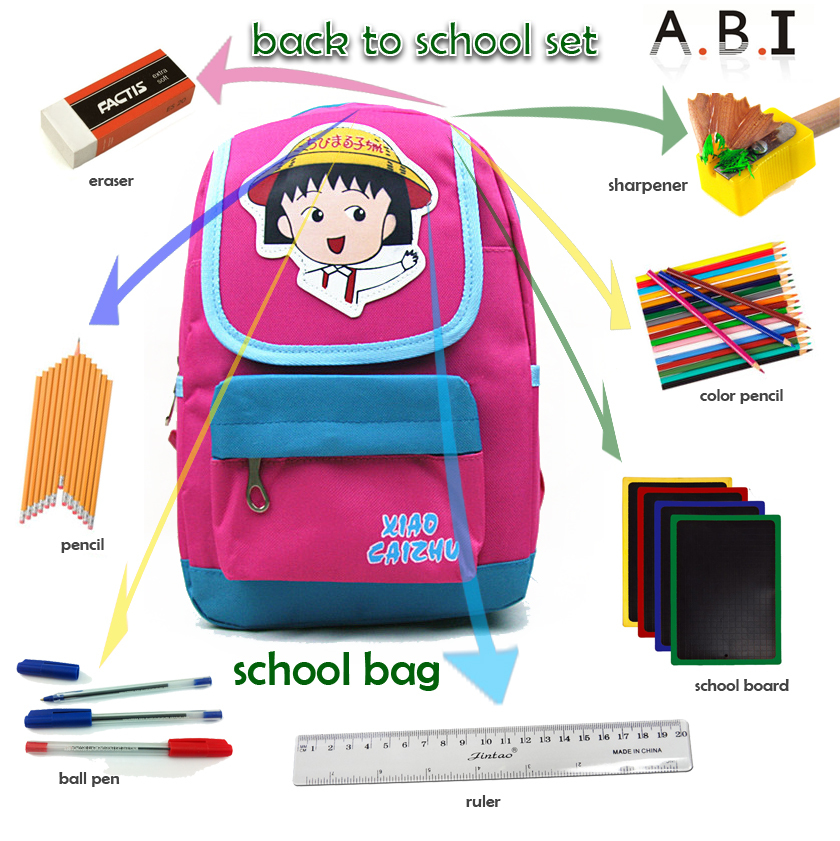 Government BID Back to school stationery set