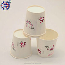 Flower printed drinking container 200 ml cheap high quality paper cups for tea water milk juice