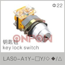 round key lock switch LAS0-A(key selector switch,key push button switch)