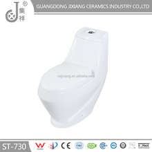 ST730 New model bathroom equipment washdown wetern style toilet