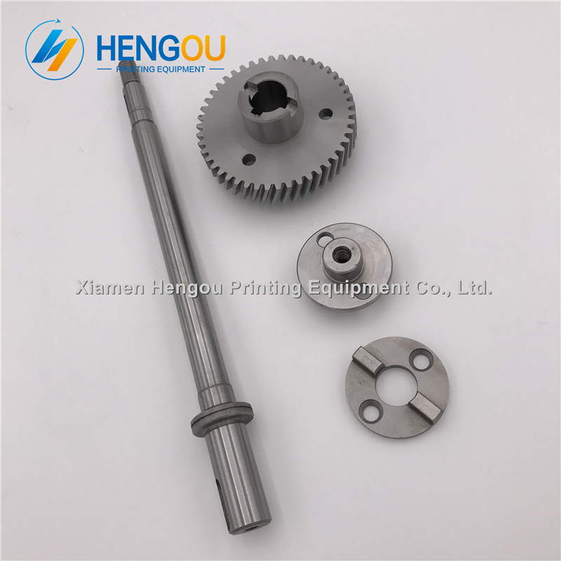 Heidelberg SM52 gear shaft Heidelberg SM52 gear Stainless steel material G2.030.201,R2.030.207,MV.101.755/02 MV.022.730/01