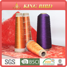 Wholesale 100% Viscose Rayon Yarn for Emboridery Thread Filament Yarn For Knitting