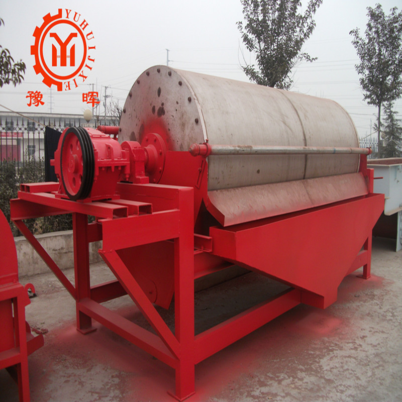 hot sale , high efficient dry magnetic separator