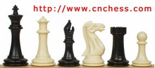 Chess Equipments