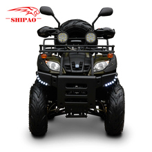 SP200-5L Shipao Health life cool sport 200cc atv