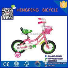 alibaba china 12 inch child triathlon bike supplier